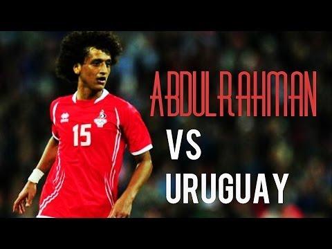 Omar Abdulrahman vs Uruguay ||HD||
