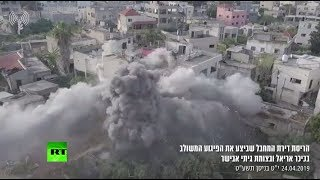 Collective punishment? IDF demolishes house of Palestinian who killed 2 Israelis