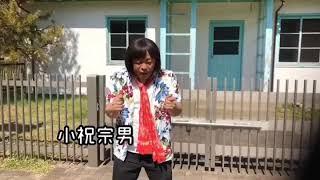 NHK朝ドラ「ひよっこ」の続編「ひよっこ2 」の番宣動画を勝手にものまね...