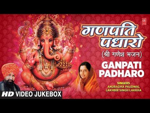 गणेश-उत्सव-special-गणपति-पधारो-i-ganpati-padharo-i-anuradha-paudwal,-lakhbir-singh-lakkha-i-full-hd