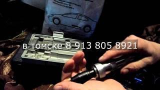 как открутить ударно-поворотной отвёрткой(250 руб 8-913-805-8921 в с дзержинское Томск., 2015-02-27T09:52:20.000Z)