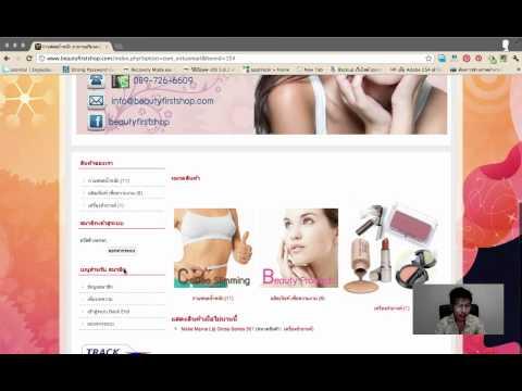 การเข้าใช้งานเว็บไซต์ Joomla จากระบบ BackEnd