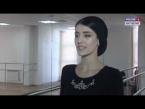 Это не по-ингушски 26/02/20 автор Яха Евлоева