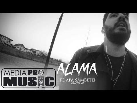 Alama - Pe apa sambetei (Inotam)