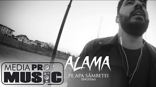 Alama - Pe apa sambetei (Inotam) (Official Video)