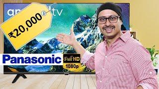 PANASONIC FULL HD 40 INCH ANDROID SMART TV - All Details Should you buy Panasonic Full HD TV