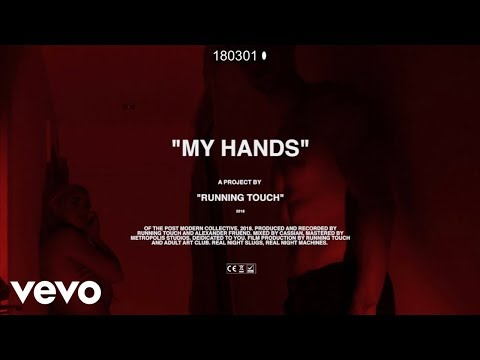 Running Touch - My Hands