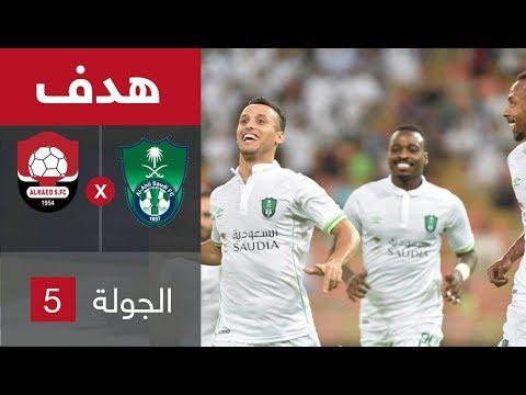 فيديو : الاهلي يفوز على الرائد بخماسية مقابل ثلاثة اهداف السبت 30-09-2017 الدوري السعودي