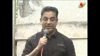 Kamal Speech: I want to leave India | Emotional press meet today | Vishwaroopam | Tamil nadu