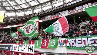 unitedSouth.ru  Обзор поддержки на матче Локомотив-Динамо 3:0 (12 тур 17/18. 1 октября)