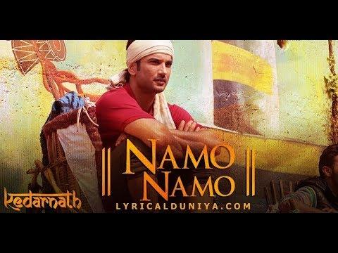 Namo Namo Shankar Song WhatsApp Status Video 2018