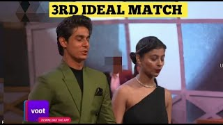 Splitsvilla 13 Next Ideal Match Confirmed with Proof | Prince Narula Going to Khatron ke Khiladi?