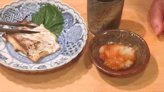 《タチウオ(太刀魚)の捌きと刺身、焼き物【3】》・・・・大和の 和の料理《焼き物》