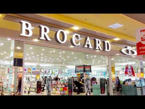 Магазин брокард BROCARD цены духи брокард каталог парфюмерия купить Украина 14.02.2017 1 дол = 27.23