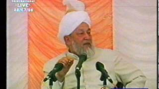 Question and Answer Session (Jalsa UK 1996) with Hazrat Mirza Tahir Ahmad