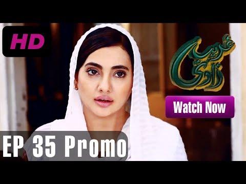 Ghareebzaadi - Episode 35 Promo | A Plus ᴴᴰ Drama | Suzzaine Fatima, Shakeel Ahmed, Ghazala Kaife