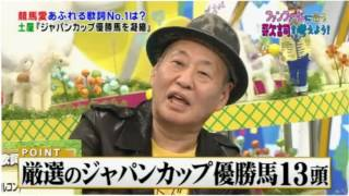 内容:ファンファーレに合う歌詞を考えよう 出演:おぎやはぎ、小嶋陽菜...