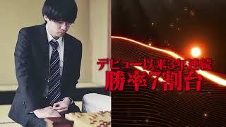 第3期 叡王戦 本戦トーナメントいよいよ開幕!   Niconico