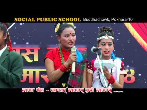 21st School Anniversary & Parents' Day 2074 Social Public School