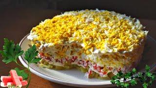 Крабовый салат рецепт слоями