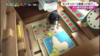 2017年7月13日の石川テレビ「みんなのニュース みんなの知りたい!」に...