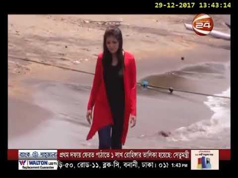 Circle the Globe   Indonesia ইন্দোনেশিয়া   Bangla News TV Network ,