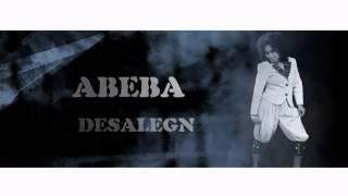 New Ethiopian Music Abeba Desalegn Quretegna Kehonek