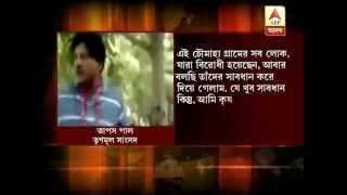 TMC MP Tapas Pal threatens opponents with rape