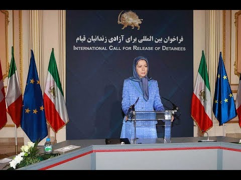 Maryam Rajavi at conference: Iran Uprising - International Call for Release of Detainees