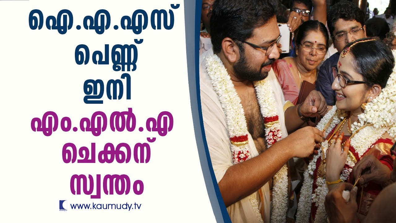 Sabarinathan Mla Weds Dr Divya Iyer Ias In A Simple Ceremony