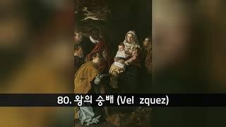 프라도 박물관의 가장 유명한 미술 작품