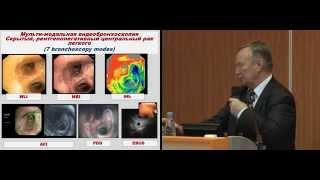 Мультимодальная бронхоскопия: новые возможности в диагностике раннего центрального рака легкого(Мультимодальная бронхоскопия: новые возможности в диагностике раннего центрального рака легкого проф...., 2015-03-13T19:34:20.000Z)