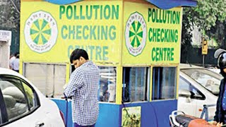 Delhi: Be prepared to pay Rs 10,000 fine, if you don't have a valid PUC certificate