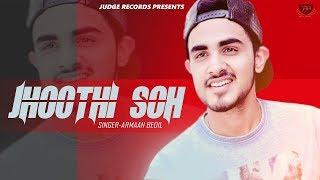 Gambar cover Armaan Bedil - Soh || Joban Cheema || Rox A || Garry Nawaab