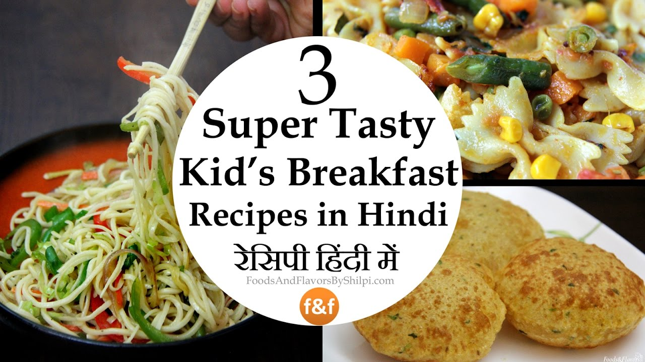 3 Breakfast, Snacks, Tiffin Box Recipes for Kids Hindi | 3 Quick ...