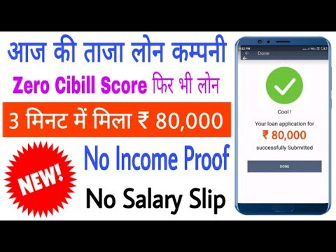 instant-personal-loan-live-proof-||-without-income-proof-||-zero-cibil-score-acceptable-||