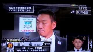 阪神は東京六大学リーグ新記録となる通算131安打をマークした明大・...