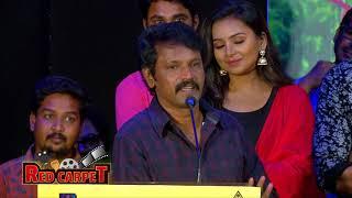 Cheran Speech Speech at Maniyar Kudumbam Audio Launch