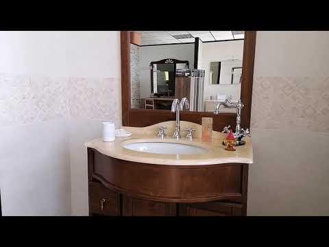 Mobile bagno classico Toledo - N. prodotto: 76776