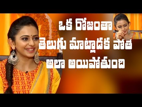 Rarandoi Veduka Chuddam Movie Interview