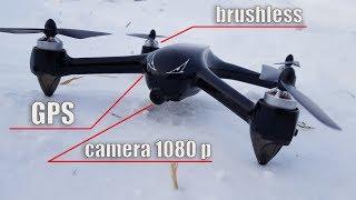 Достойный Дрон За 160$ ... Обзор Квадрокоптера Jjrc X8