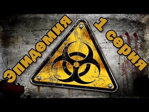 Зомби 90-х: Экстремальная эпидемия (1991) » The-