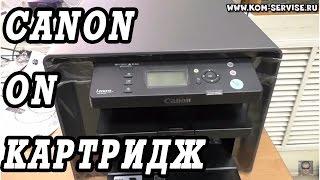 видео как вставить картридж в принтер canon