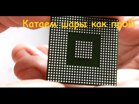 видео: reball bga, способ накатать шары с первого раза, не повредив чип.