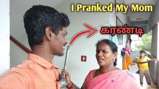 I Pranked My Mom😂😅 | My Mom Shocked during Prank😫😳.... Gone Wrong | Dhanaraj Vlogs