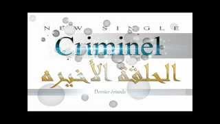Criminel-L7al9a lakhira