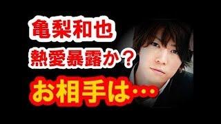 2014年から熱愛交際が報じられている濱口優さんと南明奈さんですが、南...