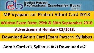 MP Vyapam Jail Prahari Admit Card 2018 peb.mponline.gov.in Call Letter