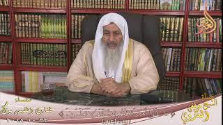 هل لفاعل قوم لوط توبة للشيخ مصطفى العدوي Youtube