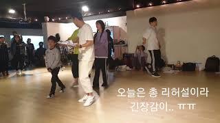 (동윤TV)김대건신부뮤지컬연습하러가요